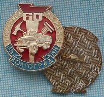 USSR / Badge / Soviet Union / RUSSIA. Fire Protection 60 Years.Volgograd. Fire Car. Transport 1918-1978 - Firemen