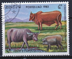 Laos 1982 Single 4k Stamp From The 8th Anniversary Of The Republic Set. - Laos