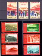 Chine N° 1067 / 1075 Neuf Sans Charniere XX  MNH - 1949 - ... Repubblica Popolare
