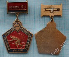 USSR / Badge / Soviet Union / UKRAINE MIA Fireman Fire And Applied Sport Competitions Firefighters Dynamo Donetsk 1980 - Firemen