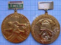 USSR / Badge,medal / Soviet Union / UKRAINE. MIA Fireman Fire And Applied Sport. Competitions Firefighters. Kiev Region. - Firemen