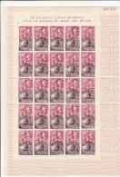 España Nº 1595 Al 1597 En Pliegos De 25 Series - 1961-70 Nuevos & Fijasellos