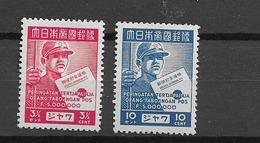 1943 MH Nederlands Indië Japanse Bezetting JJ13-14 - Indie Olandesi