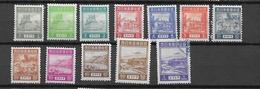 1943 MH/USED Nederlands Indië Japanse Bezetting JS1-12 - Indie Olandesi