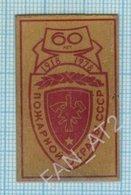 USSR / Badge / Soviet Union / UKRAINE. MIA. Fire Protection 60 Years. Fireman. 1918-1978 - Firemen