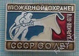 USSR / Badge / Soviet Union / UKRAINE. MIA. Fire Protection 60 Years. Fireman Kharkov 1918-1978 - Firemen
