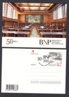 15.- PORTUGAL 2019 POSTAL STATIONARY - NATIONAL LIBRARY OF PORTUGAL - Enteros Postales