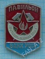 USSR / Badge / Soviet Union / UKRAINE  Exhibition Of Achievements Of National Economy. Fire Protection. Fireman. - Firemen