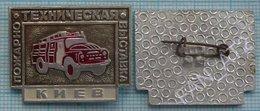 USSR / Badge / Soviet Union / UKRAINE Fire-technical Exhibition. Fireman. Fire Car Transport. Kiev 1970-80s - Firemen