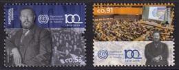 14.- PORTUGAL 2019 UNITE NATIONS - 100 YEARS OF OIT - 1910-... República