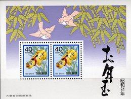Jahr Des Tigers 1986 Japan Block 108 ** 3€ Neujahrfest CHINA New Year Tiger Hoja Toy Ss Bloc Bloque Sheet Bf Nippon - 1926-89 Emperor Hirohito (Showa Era)