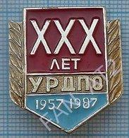 USSR / Badge / Soviet Union / UKRAINE. Ukrainian Republican Voluntary Fire Brigade 30 Years. Fireman 1957-1987 - Firemen