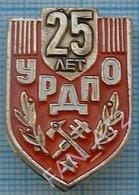 USSR / Badge / Soviet Union / UKRAINE. Ukrainian Republican Voluntary Fire Brigade 25 Years. Fireman 1957-1982 - Firemen