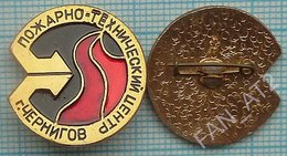 USSR / Badge / Soviet Union / UKRAINE. Fire-technical Center. Fire. Fireman. Chernigov. - Firemen