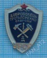 USSR / Badge / Soviet Union / UKRAINE Fire Safety Volunteer. Fireman. - Firemen
