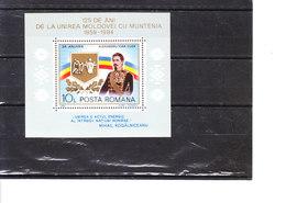 Bloc 164** 125éme Anniversaire De La Réunion De La Moldavie Et De La Valachie - Prince Alexandru Joan Cuza - Blocs-feuillets