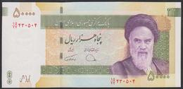 Iran 50000 Rials 2018 P149f UNC - Irán