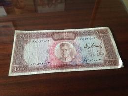 BILLET 1000 RIALS IRAN - BANK MARKAZI - Iran