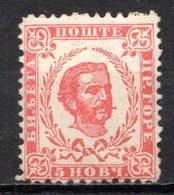MONTENEGRO (Principauté) - 1874 - N° 3 - 5 N. Rouge - (Prince Nicolas) - Montenegro