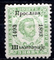 MONTENEGRO (Principauté) - 1893 - N° 16B - 3 N. Vert - (Prince Nicolas) - (Marges étroites) - Montenegro