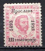 MONTENEGRO (Principauté) - 1893 - N° 18B - 7 N. Rose-lilas - (Prince Nicolas) - (Marges étroites) - Montenegro