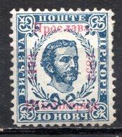 MONTENEGRO (Principauté) - 1893 - N° 20B - 10 N. Bleu - (Prince Nicolas) - (Marges étroites) - Montenegro