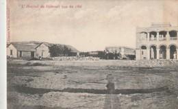 ***  DJIBOUTI  ***  L'hopital De Djibouti Vue De Côté - Timbrée TTB - Gibuti