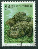 BM China, People's Republic 2000 MiNr 3124 Used | Wildlife, Chinese Alligator - 1949 - ... République Populaire