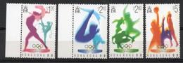 China Chine : (51) 1996 Hong Kong - Jeux Olympiques, Atlanta SG822/5** - 1997-... Región Administrativa Especial De China