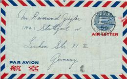 SENDAI / JAPON - 1953 , AIR LETTER Nach Stuttgart - Interi Postali