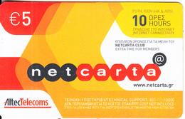 GREECE - NetCarta, ALTEC Internet Prepaid Card 5 Euro(matt Surface), Used - Greece