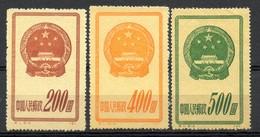 China Chine : (6006) S1-2/4** Emblème National SG1520/22 - Réimpressions Officielles