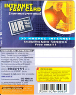 GREECE - URnet Internet Prepaid Card 18 Euro(8962577777), Tirage 4000, Sample - Greece