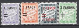 India 1928 Segnatasse Y.T.8/11 */MH VF/F - India (1892-1954)