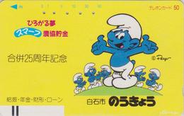SMURFS - Télécarte Ancienne Japon / 330-7098 - SCHTROUMPS - SCHLÜMPFE 6 - PUFFI  BD COMICS Japan Front Bar Phonecard / A - Fumetti
