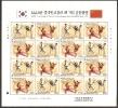 2002 KOREA-CHINA JOINT ISSUES Kung Fu & Tae Kwon Do SHEETLET - Corée Du Sud