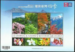 2014 TAIWAN TAIPEI Four Seasons Of Beautiful Taiwanese MS - 1945-... Republic Of China