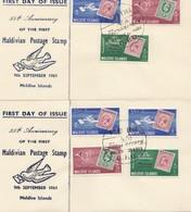Maldive Islands - 2x FDC 1961 - 55th Anniversary Of Postage Stamp - Maldives (1965-...)