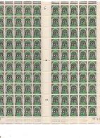 Algerie 259  En Feuille Entiere Avec Coin Daté NEUF Sans Charniere Fraicheur Postale - Neufs