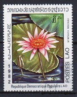 Laos 1982 Single 3k Stamp From The Water Lillies  Set. - Laos