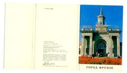 Frunze, Now Bishkek  Is The Capital Of Kyrgyzstan, 12 Postcards In The Folder. - Kirghizistan