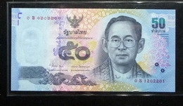 Thailand Banknote 50 Baht Series 16 P#120 SIGN#84 Replacement 0Sพ UNC - Thailand
