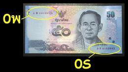 Thailand Banknote 50 Baht Series 16 P#120 SIGN#83 Replacement 0Sพ UNC - Thailand