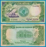 Sudan - 20 Pounds Banknote 1987 Pick 42a XF   (18604 - Banknotes