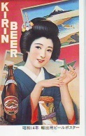 Télécarte JAPON * BIERE  (994) * BEER *   FEMME * LADY * TELEFONKARTE  * JAPAN PHONECARD * BIERE * CERVEZA * - Advertising