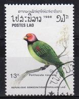 Laos 1988 Single 13K Stamp From The Birds Set. - Laos