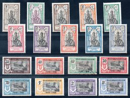 INDE - YT N° 25 à 42 - Neufs * - MH - Cote: 45,00 € - N° 37 Oblitéré - Unused Stamps