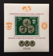 Bulgaria 1982; Soccer; Rare Sheet! MNH** VF; CV 45 Euro!! - World Cup