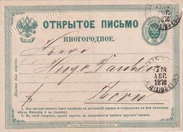 RUSSIE 1878     ENTIER POSTAL/GANZSACHE/POSTAL STATIONERY CARTE - 1857-1916 Impero