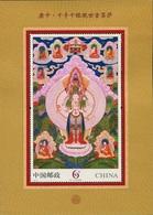 Chine China Bf 185 Art, Bouddha - Buddhismus